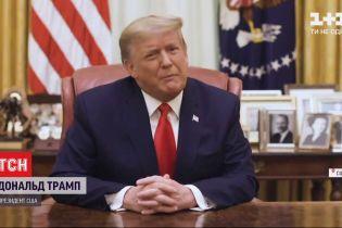 Вже не президент: Палата представників Конгресу проголосувала за імпічмент Трампа