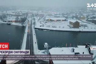 Швеция и Финляндия страдают от непогоды - там выпало рекордное количество снега