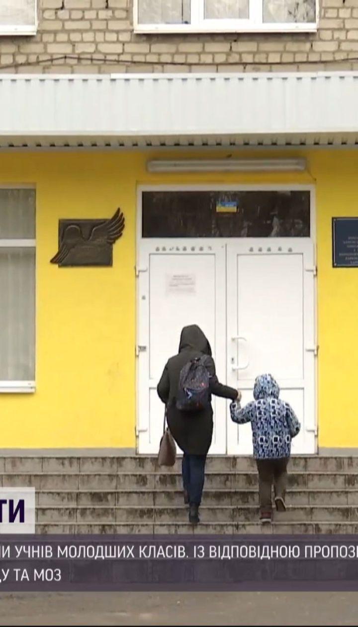 Неефективна дистанційка: Кличко хоче поновити навчання в молодшій школі