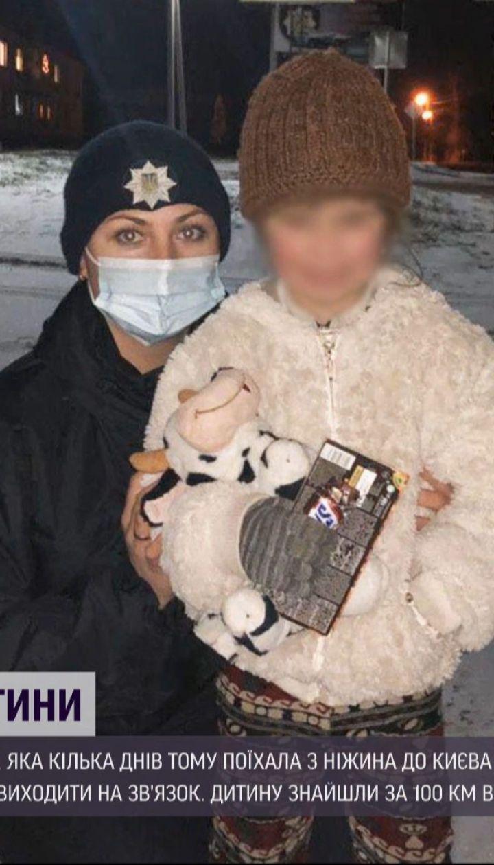 Полицейские разыскали 6-летнюю девочку из Нежина, которую накануне похитила собственная тетя