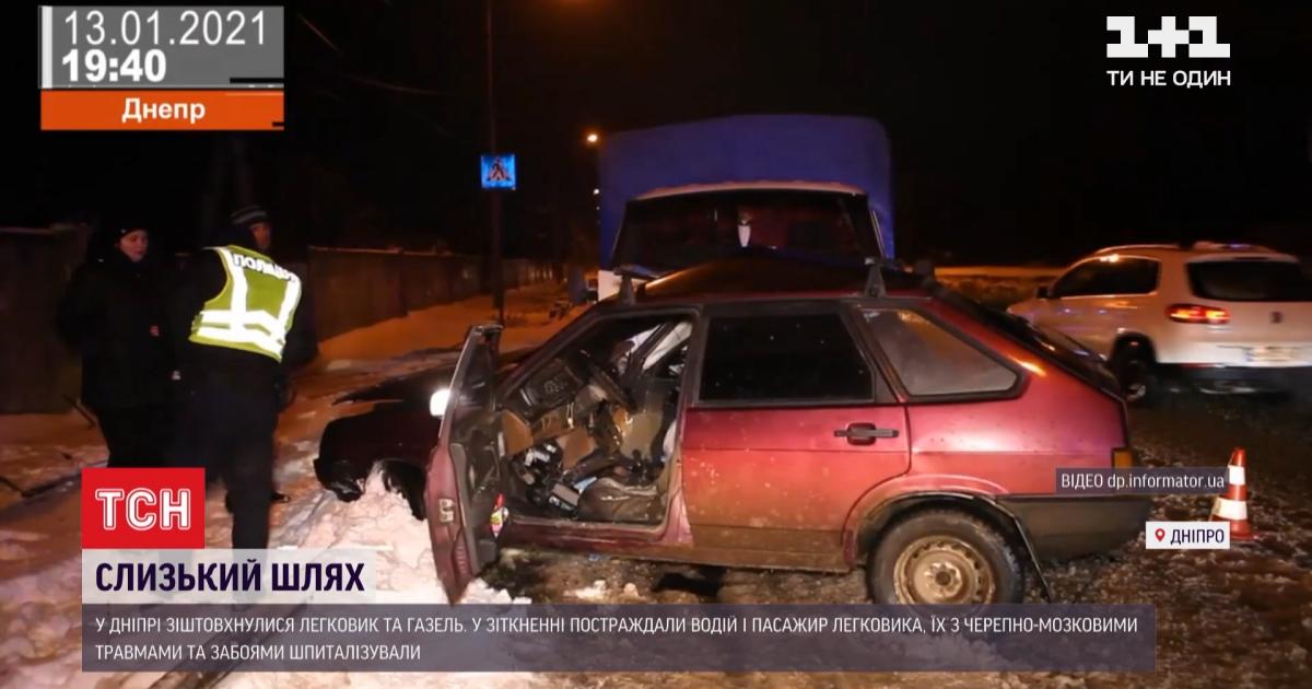"""У Дніпрі на слизькій дорозі сталася аварія: """"Газель"""" зіштовхнулася з легковиком"""