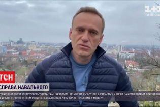 В России объявили Навального в розыск из-за дела 6-летней давности