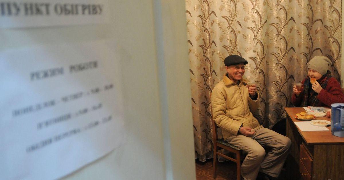 В Киеве во время морозов будут работать 32 пункта обогрева: как и чем они оборудованы, кого будут пускать (видео)