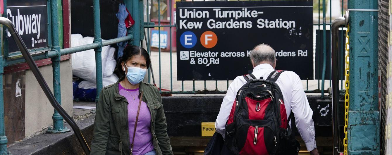 В Вашингтоне из-за инаугурации Байдена на неделю закроют 13 станций метро