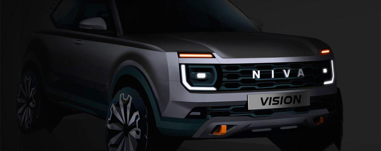 """АвтоВАЗ"" уперше показав прототип нової LADA Niva"