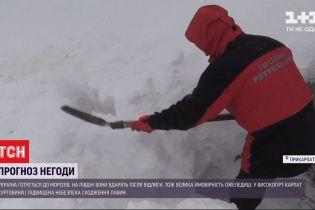 Зимова негода: надзвичайники просять не вирушати в далеку дорогу без нагальної потреби