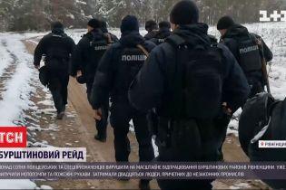 Полицейские и спецназовцы выехали на рейды янтарными районами Ровенской области