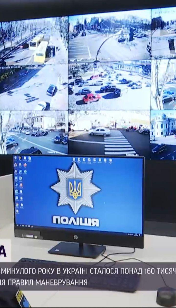 Чому торік в Україні сталося більше ДТП порівняно з позаминулим роком