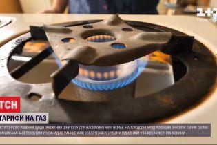 Ціна газу: чому українці не змінили постачальників та як держава може на це вплинути