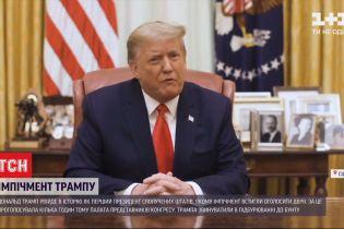 Вже відомо, хто співатиме на церемонії присяги Байдена, тим часом Трампу оголосили другий імпічмент