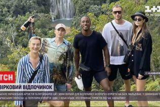 Зимовий відпочинок: хто з українських зірок пересиджує локдаун на райських островах