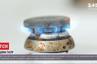 """Депутатка від """"Слуги народу"""" Гришина заявила, що проєкт зниження цін на газ вже готовий"""