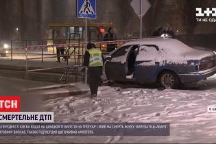 Смертельна аварія під Києвом: стали відомі подробиці трагедії