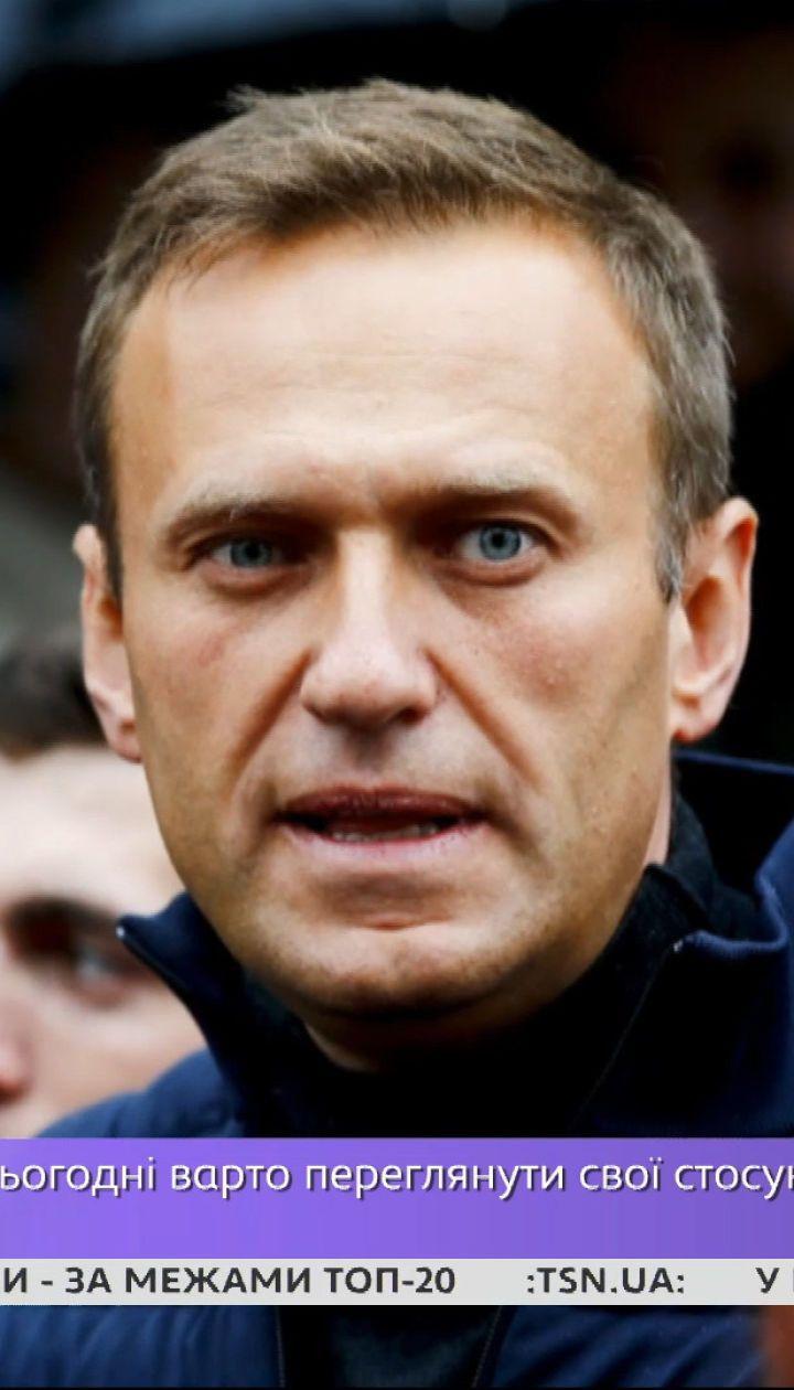 Яку зустріч готують Навальному у Кремлі