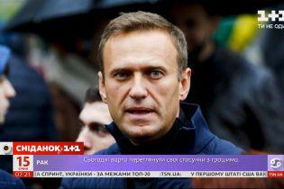 Какую встреча готовят Навальному в Кремле