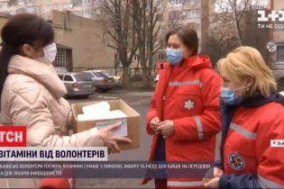 Во Львове волонтеры готовят витаминные смеси бойцам и врачам-инфекционистам