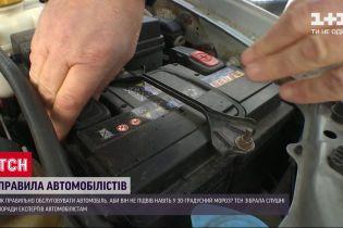 Что может быть причиной отказа автодвигателя в морозы