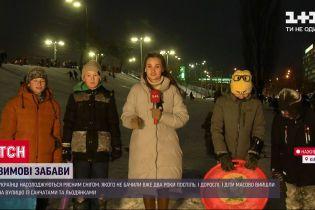 Как киевляне радуются снежной погоде - прямое включение