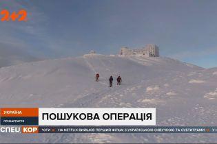 Вторые сутки продолжаются поиски пропавшего туриста в Карпатах