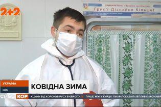 Чи стане коронавірус сезонним захворюванням, як грип та застуда