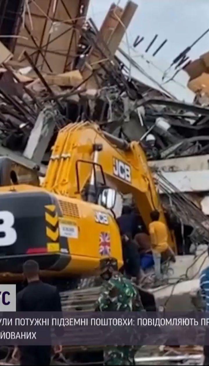 Руйнівний землетрус: яка ситуація в Індонезії нині