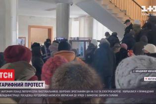 Тарифный штурм: в Житомире протестующие ворвались в обладминистрацию