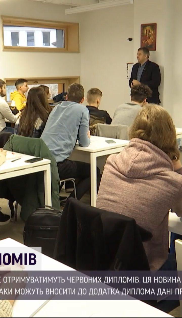 Студентам-отличникам больше не будут выдавать красных дипломов с отличиями
