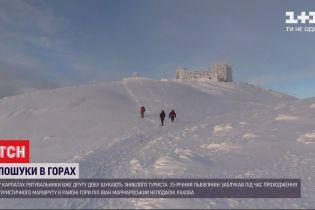 Рятувальники другу добу шукають зниклого в Карпатах туриста