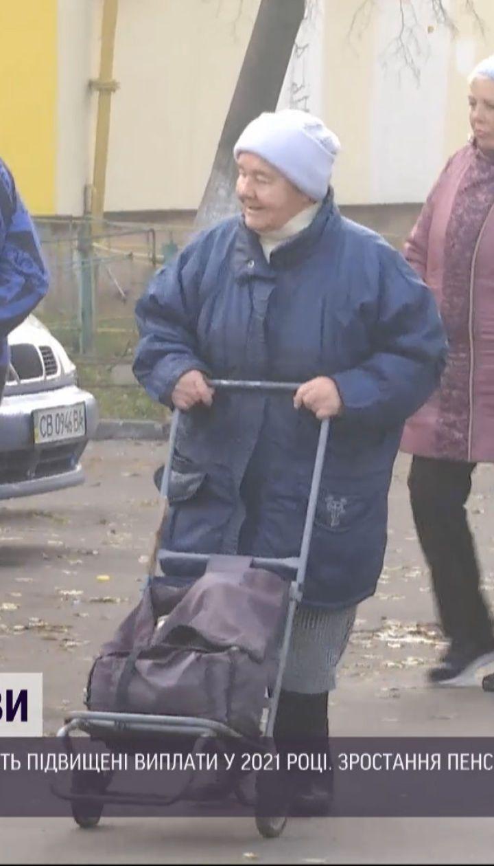 Коли українцям очікувати на зростання пенсій