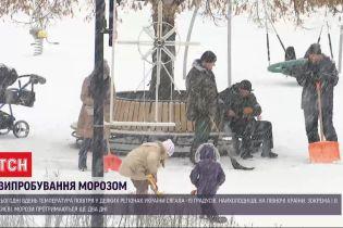 Зима прийшла: як за такої низької температури не дістати обмороження