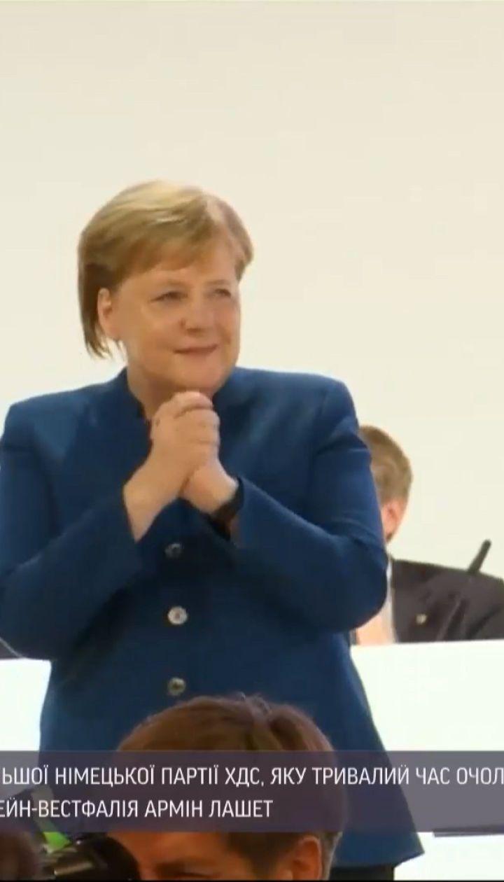 Завершення епохи Меркель: в Німеччині обрали нового лідера найбільшої партії в країні