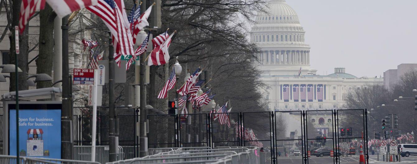 В Капитолии США отменили заседание из-за вероятности нового штурма