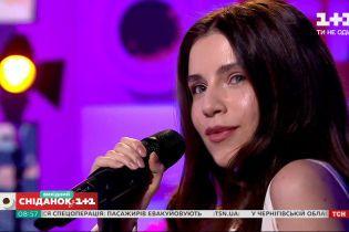 """Христина Соловій виконала пісню """"Коала"""" у прямому ефірі """"Сніданку.Вихідний"""""""