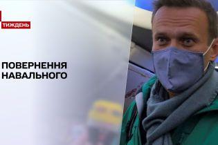 """Літак із Олексієм Навальним приземлився в московському аеропорту """"Шереметьєво"""""""
