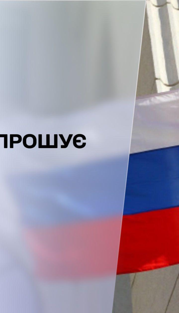 Удар з флангу: Білорусь кличе російських військових на кордон з Україною
