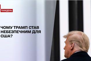 Непростой Трамп: почему 45 президент США стал опасным для всей страны