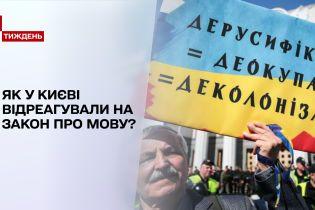 Говорити українською: як у Києві відреагували на новий закон та чи дотримуються його