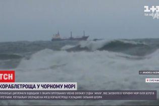 Посол Украины в Турции посетил в больнице моряков, которых спасли во время кораблекрушения в Черном море