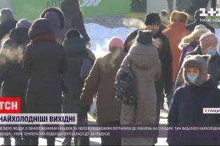 До лікарень Сумської області 4 людей потрапили з обмороженням кінцівок