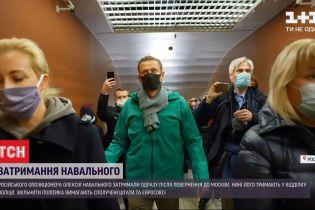 Олексія Навального затримали одразу після прильоту до Москви