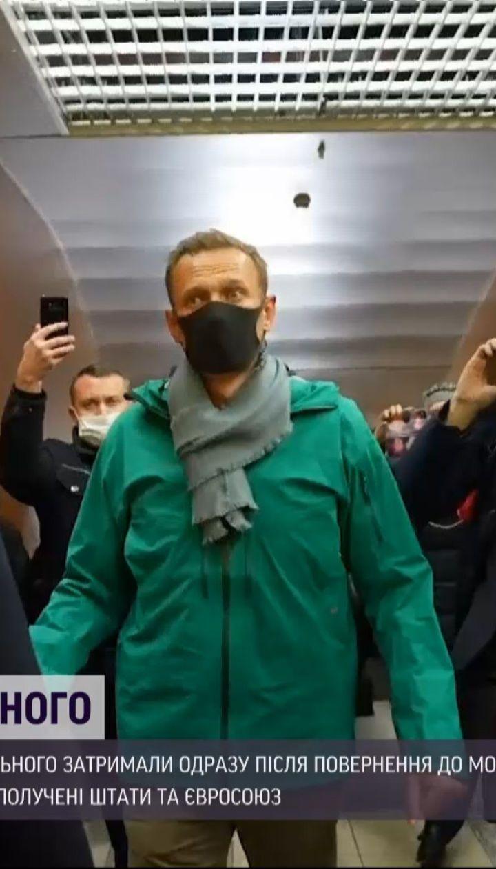 Алексея Навального задержали сразу после прилета в Москву