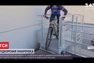 Французский спортсмен покорил 140-метровый небоскреб на велосипеде