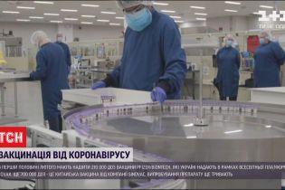 Когда в Украине начнется вакцинация от коронавируса