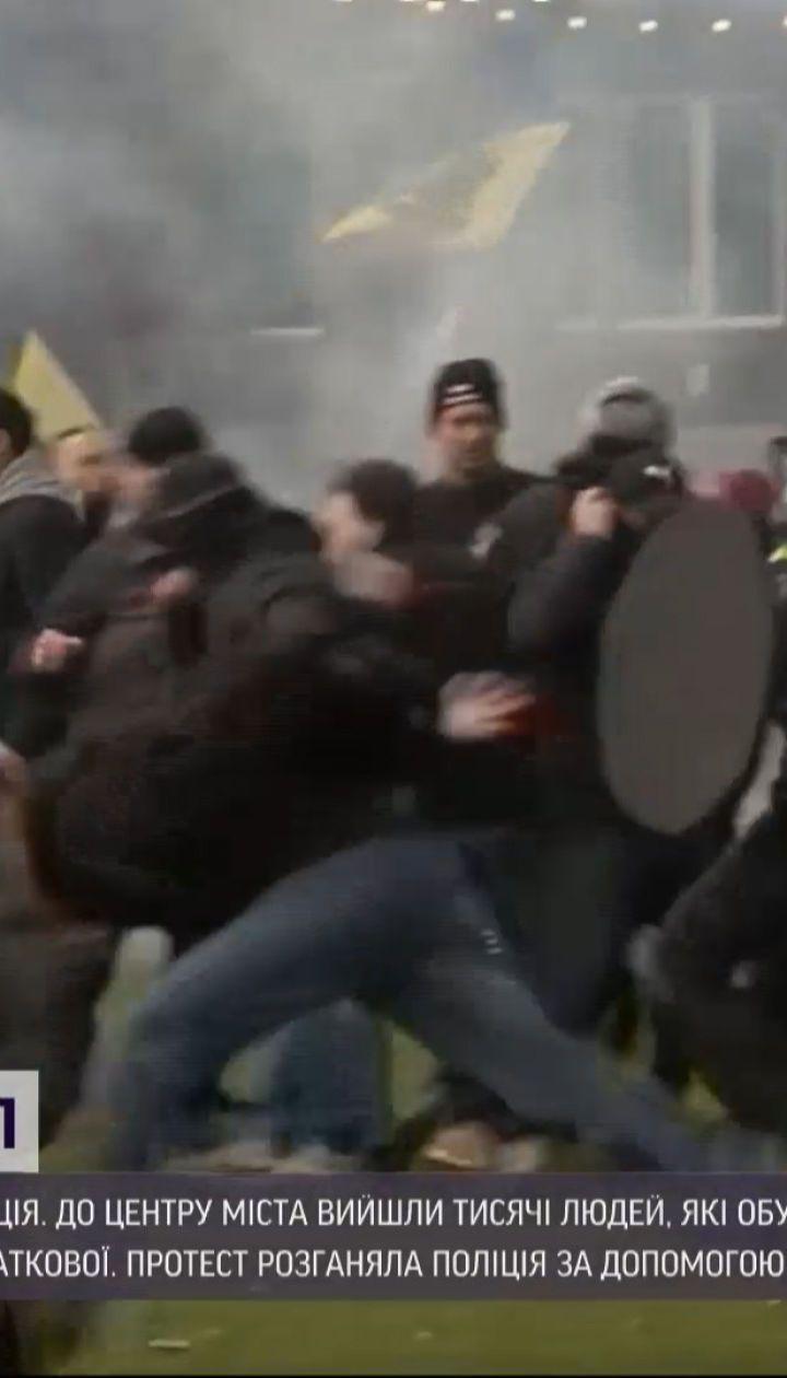 Силовий розгін та водомети: у Нідерландах відбувся масштабний антиурядовий протест