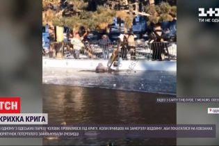 Травматический каток: в Одессе спасли мужчину, который провалился под лед