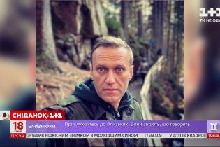 В России арестовали оппозиционера Алексея Навального