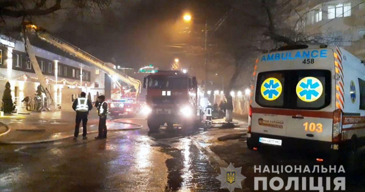 Масштабный пожар в гостинице с погибшими в Одессе: полиция назвала две версии