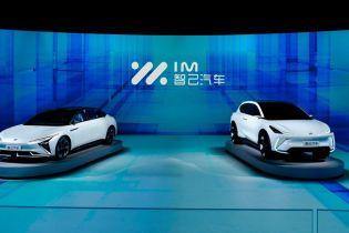 Интернет-гигант Alibaba Group представил две модели электрокаров с запасом хода в 1000 км