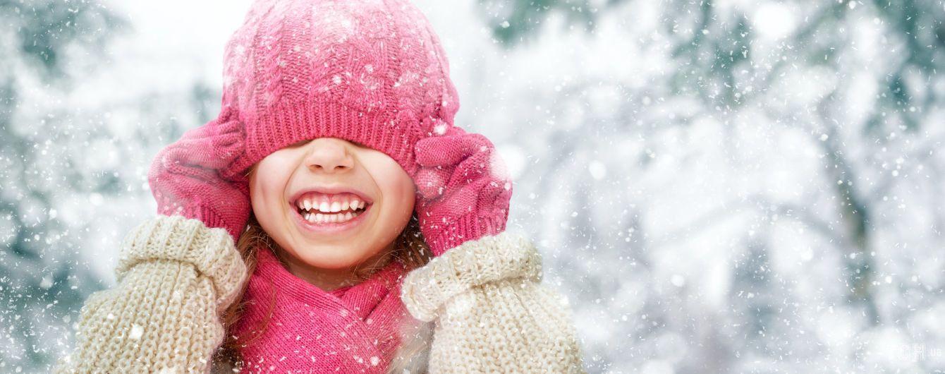 Ни холодно, ни жарко: какая должна быть температура дома и как одеть ребенка на улицу
