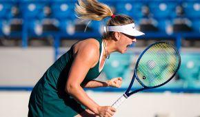Вибила другу росіянку поспіль: українська тенісистка вийшла до чвертьфіналу турніру в Туреччині (відео)